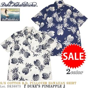 デューク カハナモク DK36075 半袖 B.D. コットン プルオーバー アロハシャツ PINEAPPLE PAREAU ハワイアン サンサーフ SUN SURF Lot. DK36075|flamingosapporo