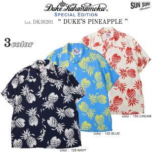 "DK36201 デュークカハナモク スペシャルエディション ""DUKE'S PINEAPPLE"" アロハシャツ (サンサーフ SUN SURF) DK36201|flamingosapporo"