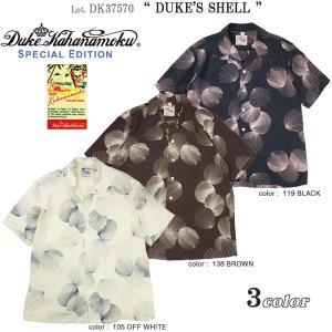 "DK37570 デュークカハナモク スペシャルエディション ""DUKE'S SHELL"" 半袖 アロハシャツ (サンサーフ SUN SURF) DK37570|flamingosapporo"