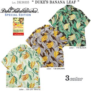 "DK38335 デュークカハナモク スペシャルエディション ""DUKE'S BANANA LEAF"" 半袖 アロハシャツ (サンサーフ SUN SURF) DK38335|flamingosapporo"