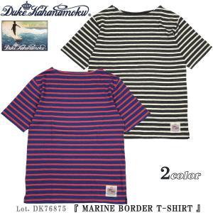 デューク カハナモク Duke Kahanamoku マリンボーダー 半袖Tシャツ MARINE BORDER T-SHIRT サンサーフ SUN SURF ハワイアン DK76875 東洋エンタープライズ|flamingosapporo