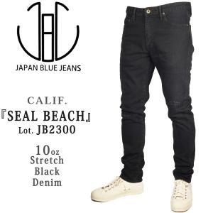 ジャパンブルージーンズ JAPAN BLUE JEANS JB2300 10oz ストレッチ ブラックデニム CALIF. SEAL BEACH カリフ JB2300|flamingosapporo