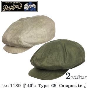 ダッパーズ Dapper's 40's ゼネラルモータース エンジニア キャスケット Type GM Casquette Lot.1189|flamingosapporo