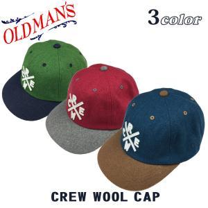 OLD MAN'S オールドマンズ OLD-2027 クルー ウール キャップ CREW WOOL CAP ユニセックス  帽子 メンズ レディース|flamingosapporo
