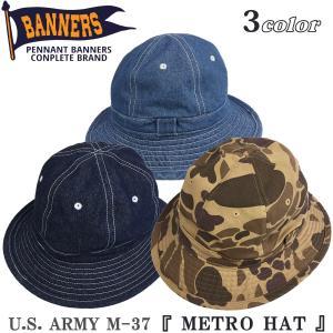 ペナントバナーズ PENNANT BANNERS U.S. ARMY M-37 メトロ ハット METRO HAT アーミー ワーク キャップ 帽子 PB-004|flamingosapporo