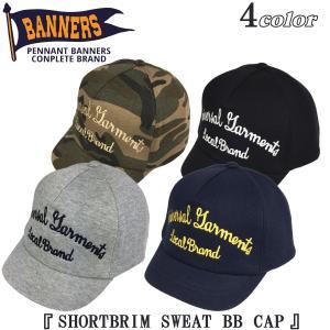ペナントバナーズ PENNANT BANNERS ショートブリム スウェット ベースボール キャップ SHORTBRIM SWEAT BB CAP 帽子 PB-005|flamingosapporo