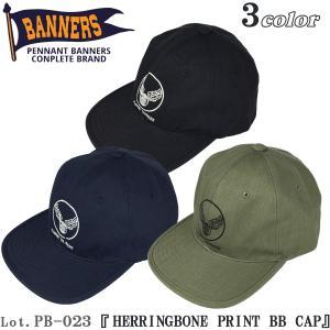 ペナントバナーズ PENNANT BANNERS ヘリンボーン プリント ベースボール キャップ HERRINGBONE PRINT BB CAP 帽子 PB-023|flamingosapporo