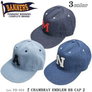 ペナントバナーズ PB-034 シャンブレー エンブレム ベースボール キャップ PENNANT BANNERS 帽子 Lot. PB-034|flamingosapporo