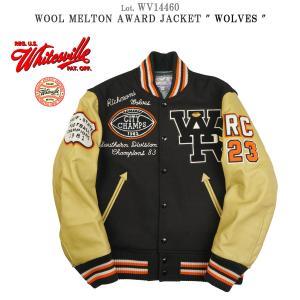 ホワイツビル WV14460 30oz ウールメルトン アワードジャケット