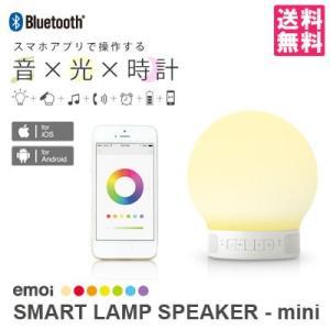 スマートランプスピーカー ミニ H0017/Smart Lamp Speaker Mini/在庫有(20)|flaner-y