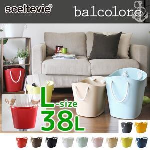 sceltevie バルコロールL マルチバスケット L(38L)(balcolore)/八幡化成/一部在庫有の写真