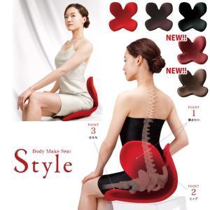 Body Make Seat Style(ボディメークシートスタイル)/MTG/在庫有※一部ご予約