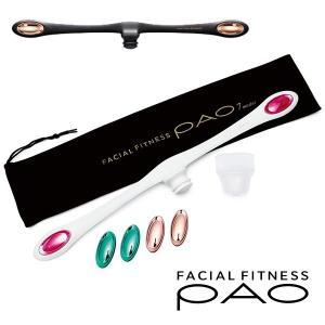 MTG フェイシャルフィットネス PAO7 model(パオ)/FACIAL FITNESS PAO/MTG/在庫有|flaner-y