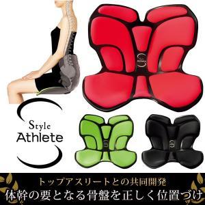 Style Athlete(スタイルアスリート)/MTG/一部在庫有
