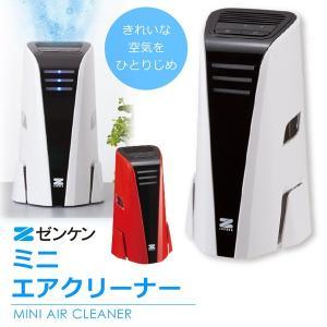 ミニエアクリーナー ZF−PA05/Mini Aircleaner/ZENKEN(ゼンケン)/海外×/お取寄せ|flaner-y