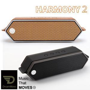 HARMONY2 ハーモニー/Bluetoothスピーカー(FRFD)/在庫有|flaner-y