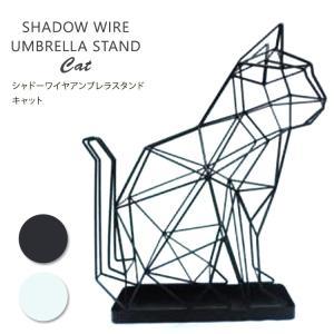 シャドーワイヤー アンブレラスタンド キャット/傘立て Shadow Wire Umbrella Stand Cat/BELLOGADGET/在庫有の写真