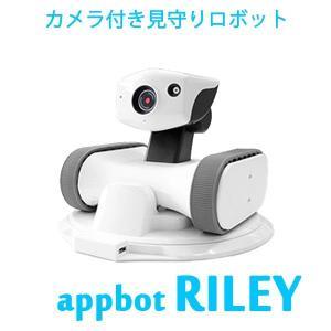 カメラ付き 見守り ロボット appbot RILEY アボット ライリー(LION)/海外×/メーカー直送|flaner-y