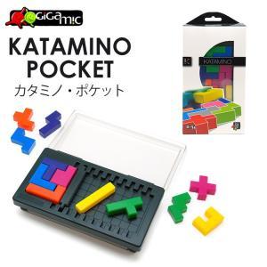 【送料無料】【ポイント2倍】 ブロックを組み合わせ、指定されたマス目を埋めていく思考型ゲーム<カタミ...