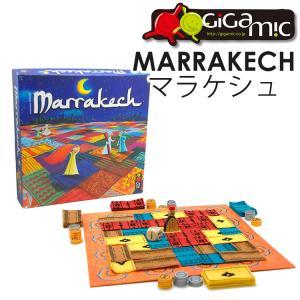 正規販売店 Gigamic マラケシュ ボードゲーム GC005/ギガミック MALRRAKECH(...