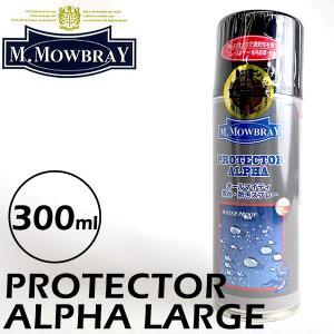 M.MOWBRAY PROTECTOR ALPHA エム.モゥブレィ プロテクターアルファ ラージ ...