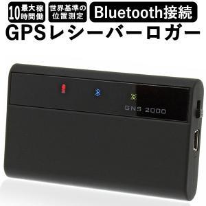 4374d4b49c 正規販売店 GPSレシーバー ロガー GNS 2000 Plus GPS受信機(LRJ)/在庫有
