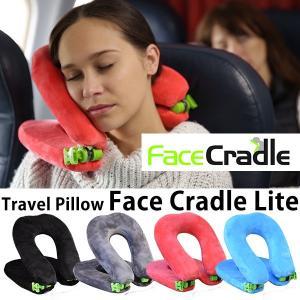 正規販売店 Face Cradle Lite フェイスクレイドル ライト トラベルピロー(GROW)...