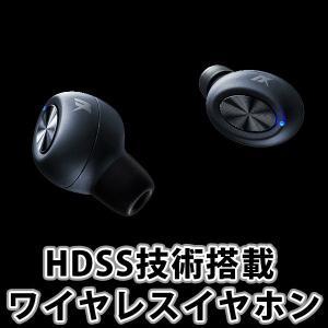 正規販売店 国内メーカー初 HDSS 完全ワイヤレス イヤフォン HDSS技術搭載 3Dサウンドイヤホン AH−HB78(AXES)/海外×/在庫有|flaner-y