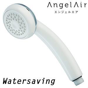 Angelair Watersaving エンジェルエア ウォーターセービング ホワイト(TSN)/...