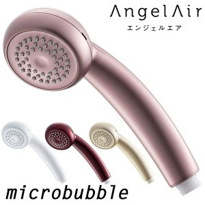 Angelair Microbubble エンジェルエア マイクロバブル(TSN)/在庫有