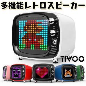 【正規販売店】ゲーム ピクセルアート レトロデザイン 多機能 Bluetoothスピーカー TIVOO ティブー(EPIC)/在庫有|flaner-y