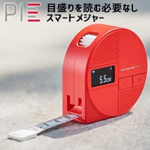 【正規品】【送料無料】 どんなシチュエーションでも±0.5mm以下の精度を保障!測定はボタンを一回押...