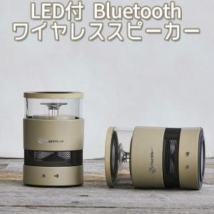 Mori Mori 充電式 LED付き Bluetooth ワイヤレス ダブル スピーカー W Speaker(FOST)/海外×/在庫有|flaner-y