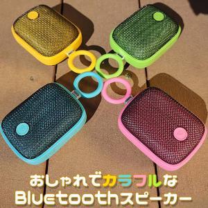 おしゃれ カラフル 軽量 コンパクト Bluetoothスピーカー Bubble Pods バブルポッド(FRFD)/海外×/在庫有|flaner-y