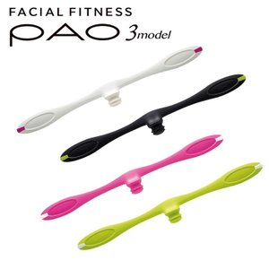 MTG FACIAL FITNESS PAO 3model フェイシャルフィットネス パオ スリーモデル/在庫有|flaner-y