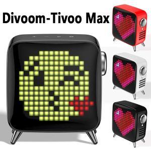 Tivoo Max ティブー マックス レトロテレビ型本格派 Bluetooth スピーカー Divoom(FOX)/海外×/一部在庫有(5)|flaner-y