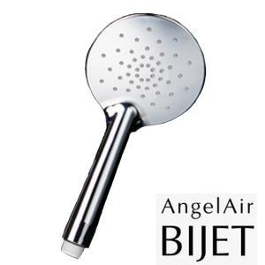 正規販売店 AngelAir BIJET エンジェルエア クローム(TSN)/在庫有