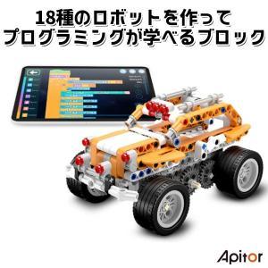 正規販売店 Apitor アピター 18種のロボットを作ってプログラミングが学べるブロックトイ(NPT)/在庫有|flaner-y