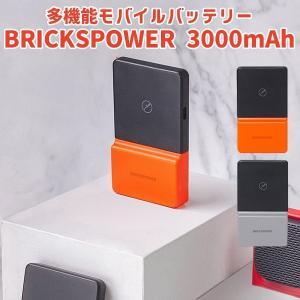 正規販売店 BRICKSPOWER 3,000mAh ブリックスパワー ライトやスピーカーに変身可能 Qi対応多機能モバイルバッテリー(TKCH)/海外×/お取寄せ|flaner-y