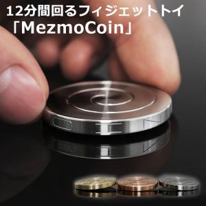 正規販売店 MezmoCoin メズモコイン 12分間回転するフィジェットトイ(BLUS)/メール便無料/在庫有|flaner-y