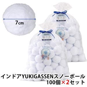 2個セット インドア YUKIGASSEN スノーボール 100個セット×2/スパイス(SPICE)/在庫有(20)|flaner-y