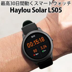 正規販売店 Xiaomi YouPin シャオミ・ユーピン Haylou Solar LS05 日本語対応 最高30日間動くスマートウォッチ(TMNE)/海外×|flaner-y