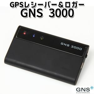 GNS 3000 GPSレシーバー ロガー GNS2000 Plus後継機 技適認証 MFI認証済み(LRJ)/海外×の画像