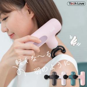 一部予約:6月上〜/正規販売店 Tech Love 筋膜リリースガン CuteX TL112A(MANS)/海外×|flaner-y