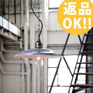 ペンダントライト ホーロー 北欧 リビング 天井照明 照明 おしゃれ