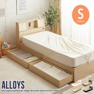ベッド シングルベッド 北欧 ベッド下収納 コンセント付 宮付 照明 おしゃれの写真