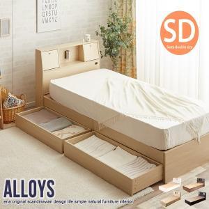 ベッド セミダブルベッド 北欧 ベッド下収納 コンセント付 宮付 照明 おしゃれの写真