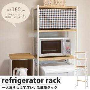 冷蔵庫ラック キッチン収納 レンジ台 キッチンラック 木製 おしゃれ ツートンの写真