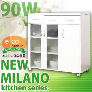 キッチンカウンター 収納 食器棚 鏡面 キッチン収納 90cm幅 高さ90cmの写真