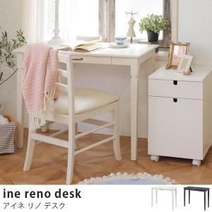 デスク パソコンデスク 書斎机 幅90 アンティーク 家具 ホワイト 白 おしゃれ かわいいの画像